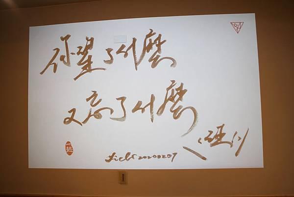 20200321-三禾彥-10.JPG