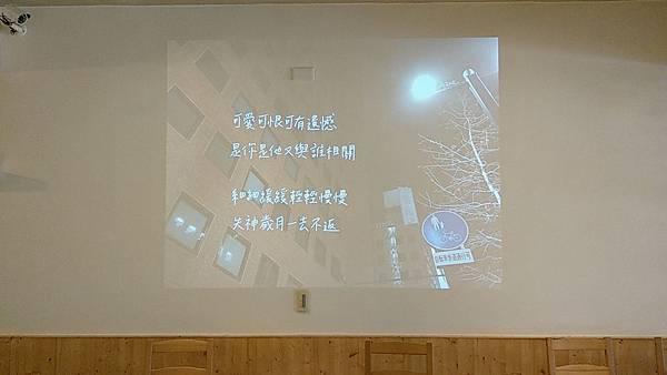 20200321-三禾彥-18.jpg