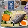 檸香椒鹽舒肥魚1.jpg