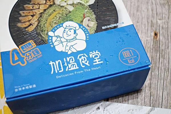 20200426-加溫食堂-04.JPG