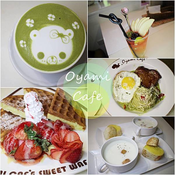 202005-oymai cafe-23.jpg