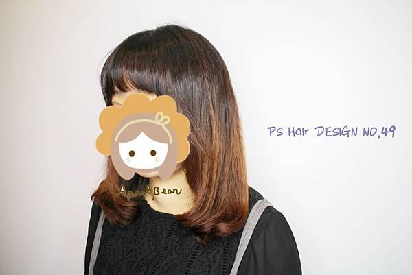 20200601-PS hair-17.JPG