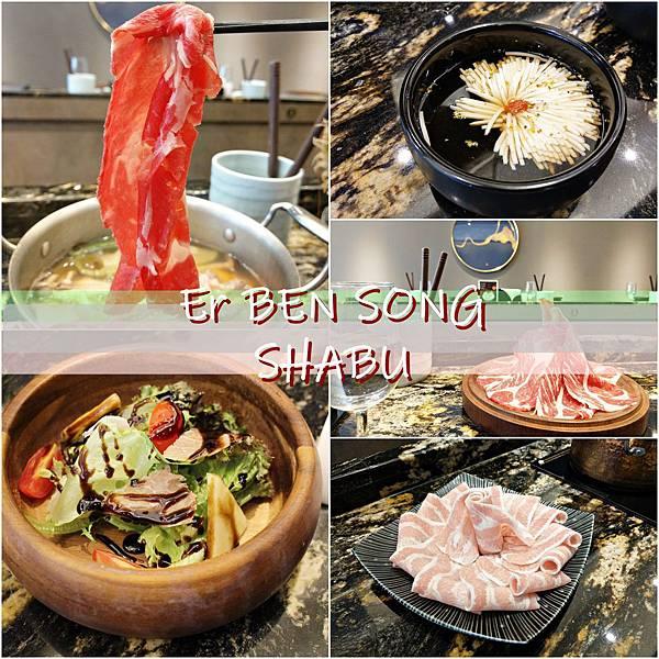 20200611-火鍋菜單-4.jpg