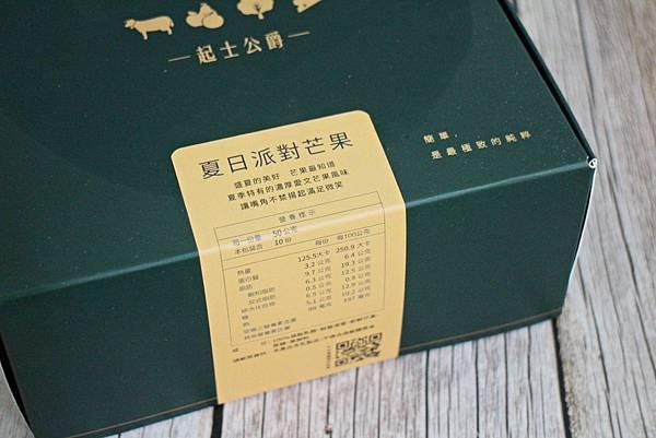 202007-起士公爵芒果-04.JPG