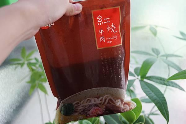 熟成紅燒牛肉湯1.jpg