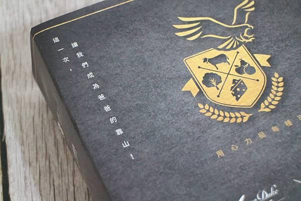 20200725-起士公爵威士忌-03.JPG