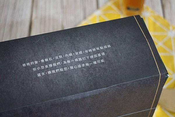 20200725-起士公爵威士忌-13.JPG