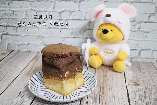20200803-正月朔日蛋糕吐司-09.JPG
