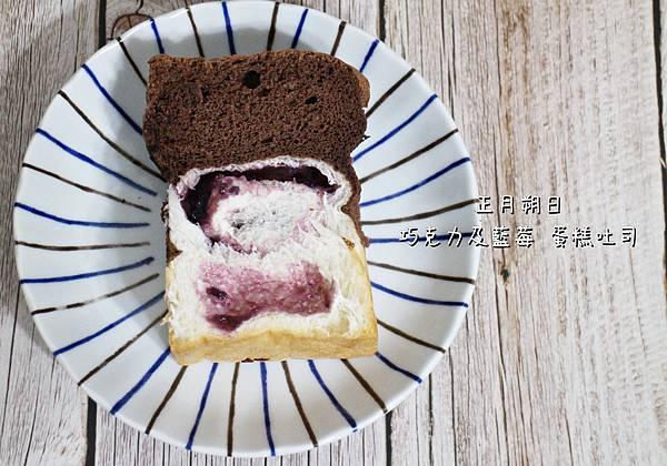 20200803-正月朔日蛋糕吐司-12.JPG