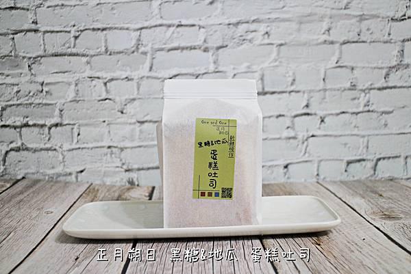 20200803-正月朔日蛋糕吐司-23.JPG