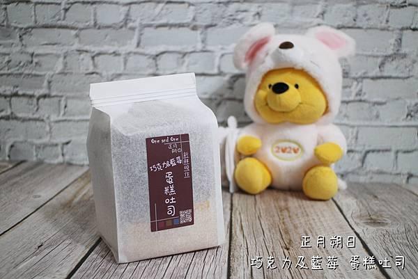 20200803-正月朔日蛋糕吐司-04.JPG