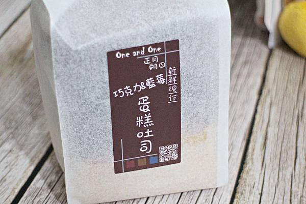 20200803-正月朔日蛋糕吐司-05.JPG