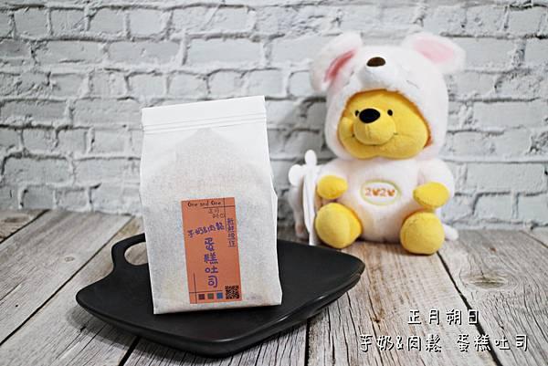20200803-正月朔日蛋糕吐司-14.JPG
