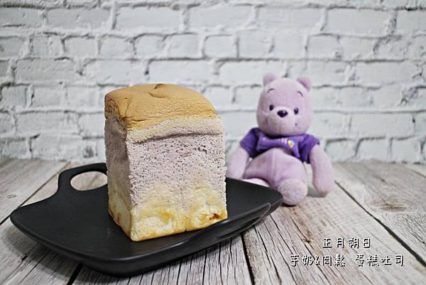 20200803-正月朔日蛋糕吐司-16.JPG