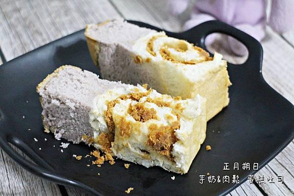 20200803-正月朔日蛋糕吐司-18.JPG
