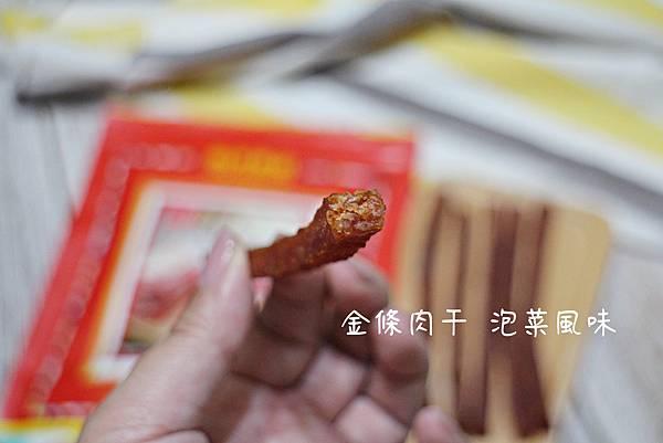 20200808-裕芳豆干-24.JPG