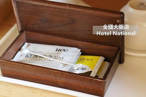 20200816-台中全國大飯店-20.JPG