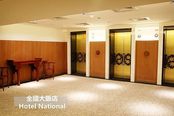 20200816-台中全國大飯店-21.JPG