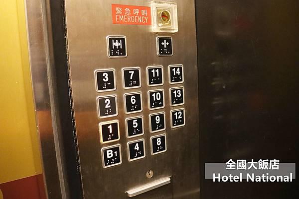 20200816-台中全國大飯店-22.JPG