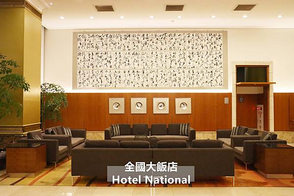 20200816-台中全國大飯店-46.JPG