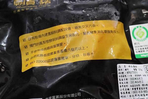20200815-朝貢豬-04.JPG