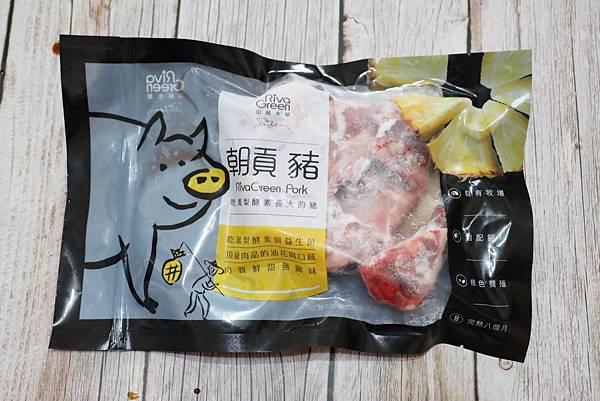 20200815-朝貢豬-01.JPG