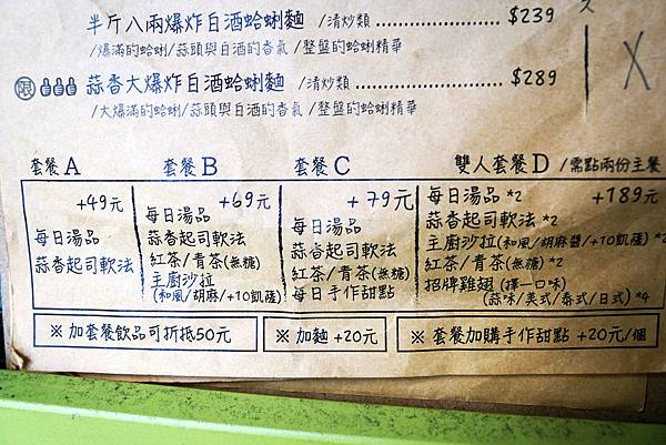 升級套餐1.jpg