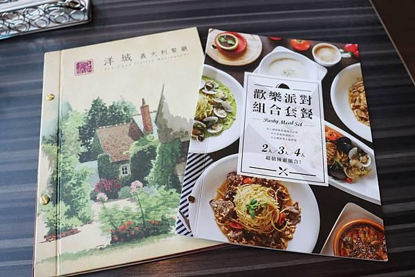 20200905-洋城宏匯廣場-03.JPG