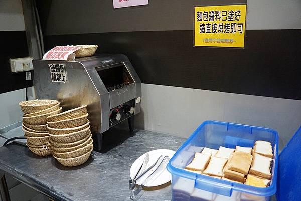 香蒜麵包1.jpg