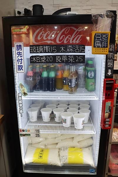 20200927-佳佳香鍋貼板橋店-10.JPG