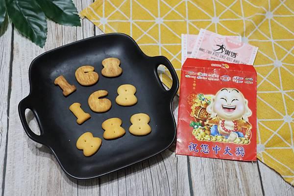 202009-數字餅乾-07.JPG