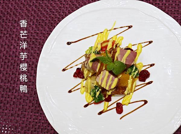 20201007-幸福讚套餐-08.JPG