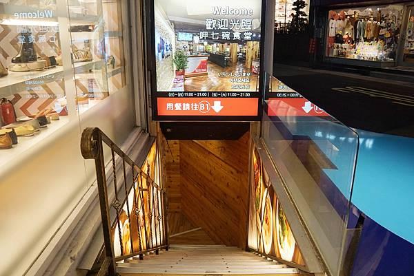 地下一樓2.jpg