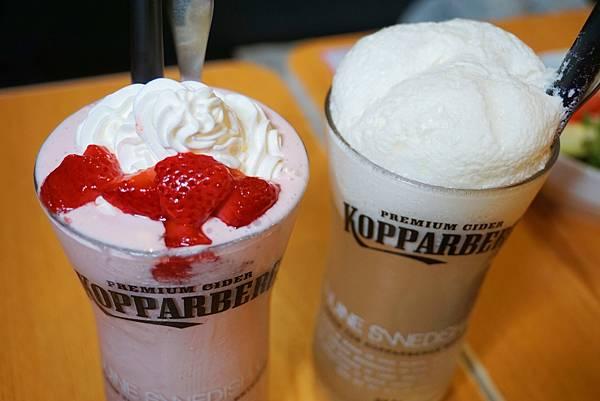 草莓奶昔2.jpg