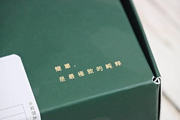 20201031-起士公爵檸檬-05.JPG
