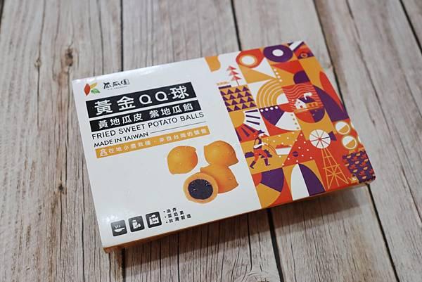 20201101-瓜瓜園-10.JPG