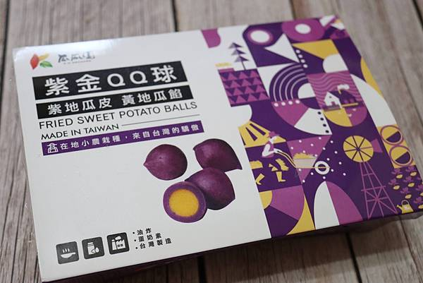 20201101-瓜瓜園-12.JPG