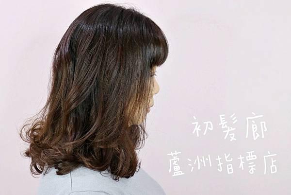 20201031-初髮廊-06.jpg