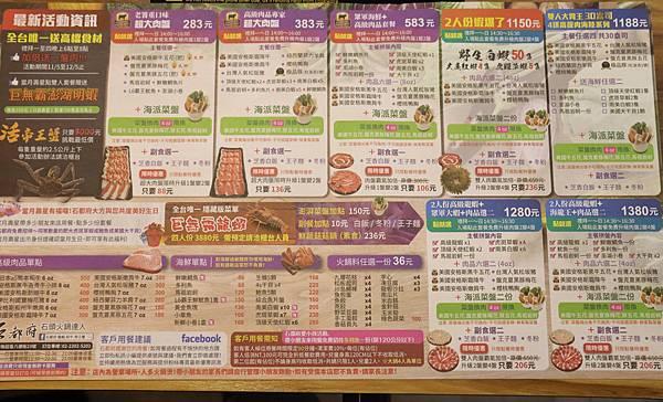 20201114-石都府-20.JPG