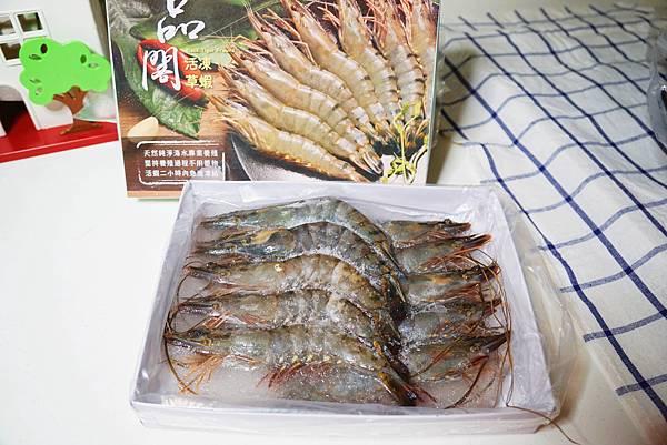 鮮凍草蝦1.jpg
