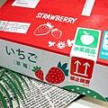 有機蘋果草莓1.jpg