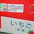 有機蘋果草莓2.jpg