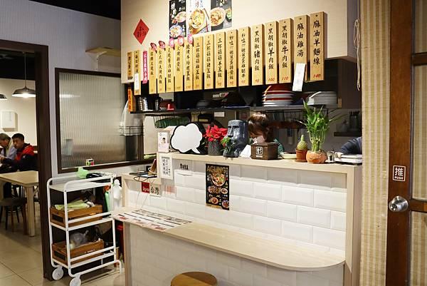 20201220-阿公食堂-04.JPG