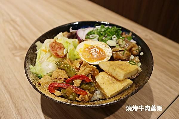 20201220-阿公食堂-10.JPG