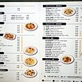 新菜單2.jpg