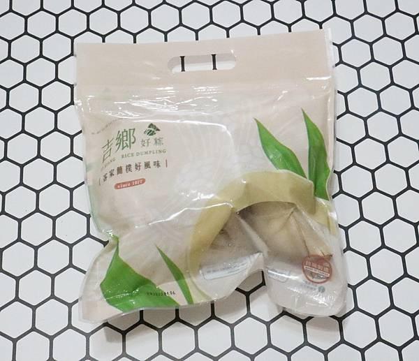 202104-吉鄉肉粽-02.JPG
