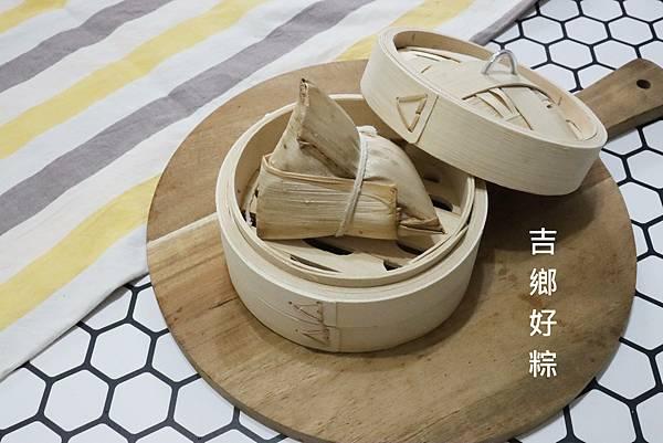 202104-吉鄉肉粽-11.JPG