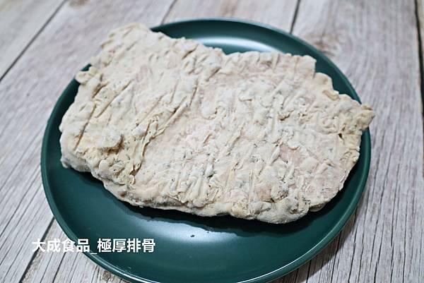 20210501-大成食品_極厚排骨-03.JPG