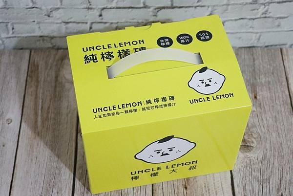20210523-檸檬大叔-01.JPG