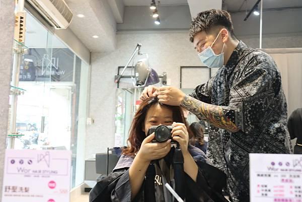 20210501-Wor hair大橋頭-11.JPG